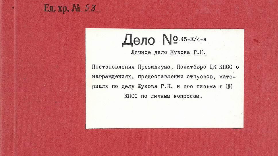 KMO_121006_05108_1_t218_170053