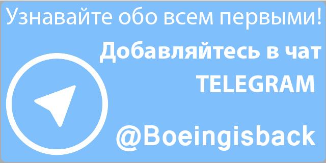 telegram Boeingisback
