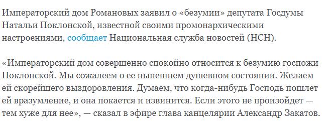 Полицейские разоблачили двух пособников террористов, которые в 2014 году помогали укреплять захваченное здание Донецкой ОГА - Цензор.НЕТ 6202