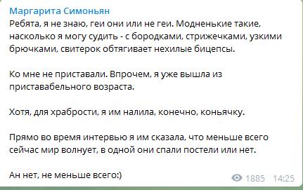 Кто поверит Симоньян с ее великим интервью?