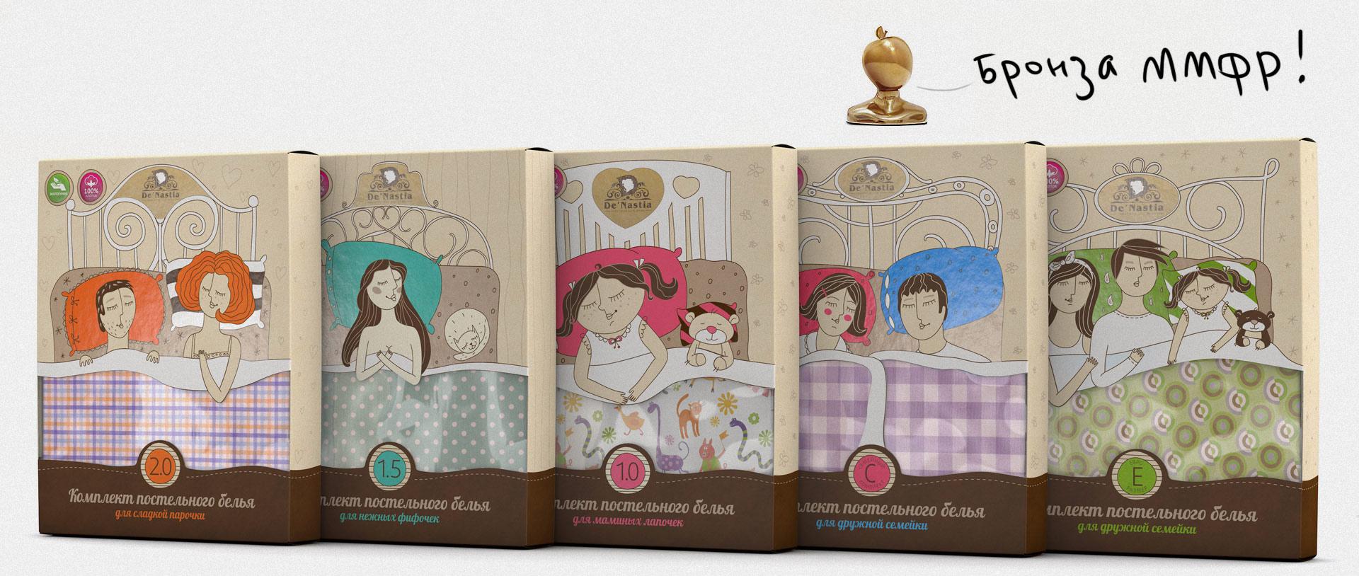 Упаковка для постельного белья своими руками