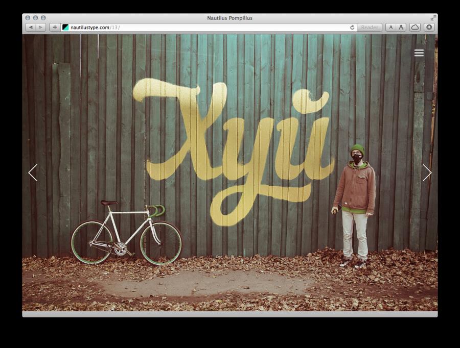 Снимок экрана 2013-12-17 в 1.39.52