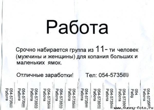 67290_616947194986967_845896500_n