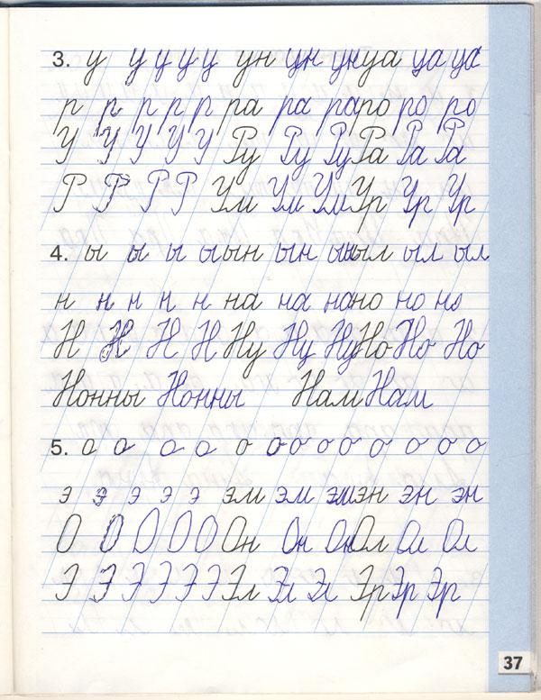 почему ворд пишет большими буквами