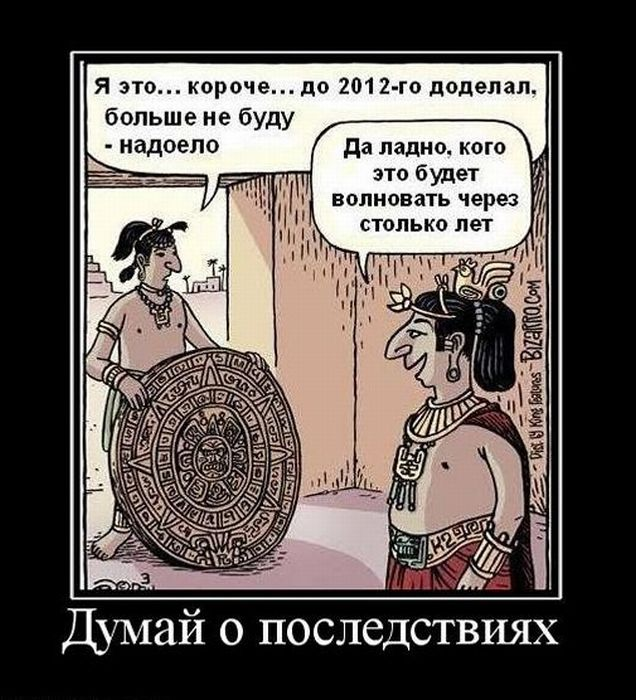 Прикольно)))