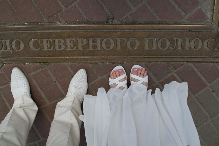 Оловянная свадьба!