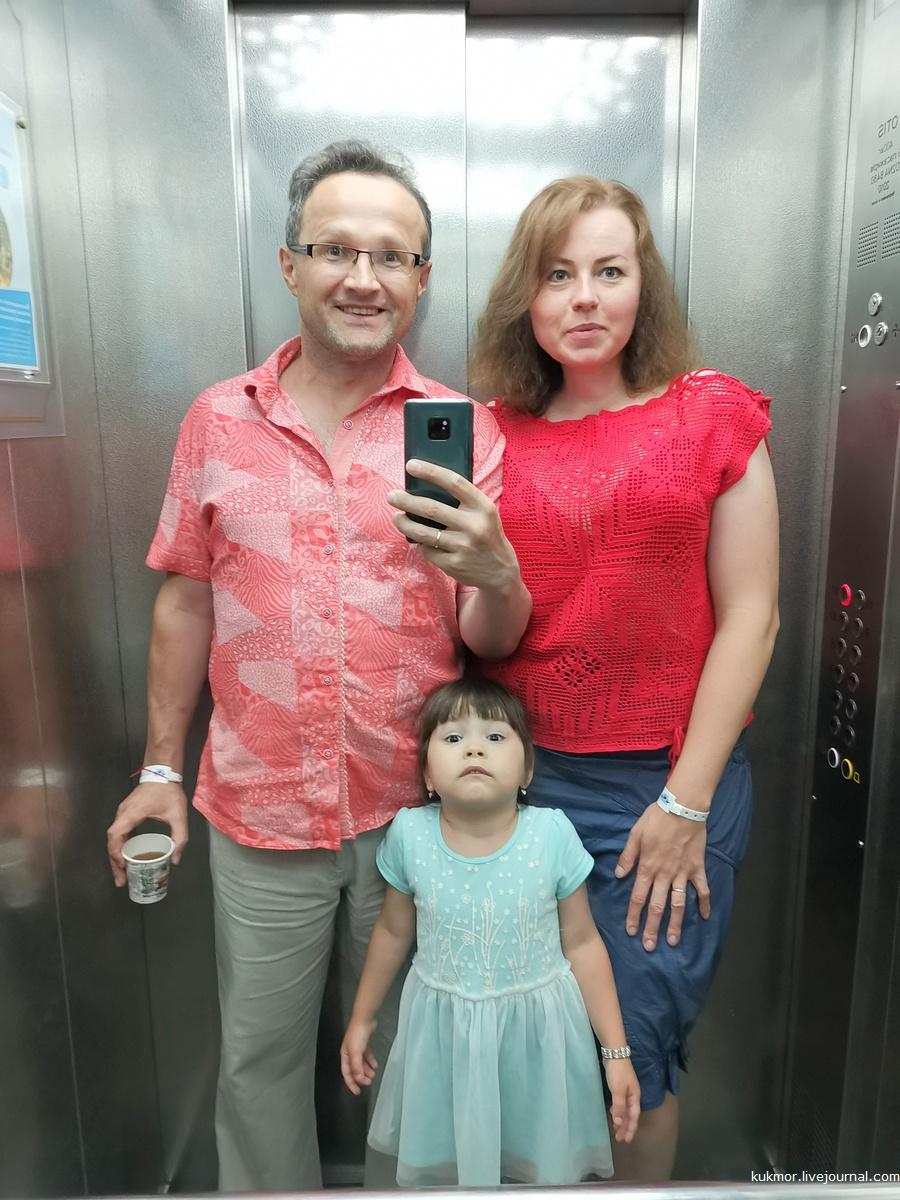 Санаторий, отзыв, GOLDEN RESORT, Крым, здоровье, отдых семьёй, отдых с детьми, фотографии, Аксанов Нияз, kukmor, море