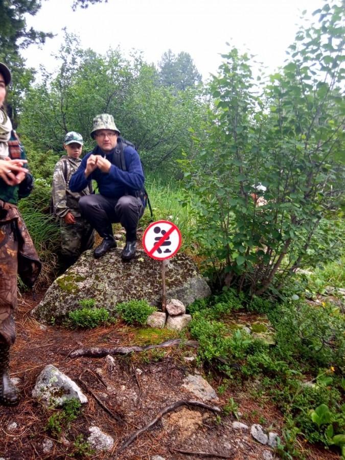 Природный парк Ергаки - суровое место, здесь даже запрещено ходить по большому!