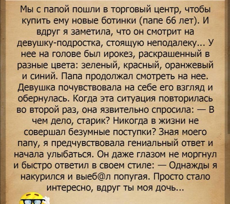 https://ic.pics.livejournal.com/kukmor/14257925/10341564/10341564_800.jpg