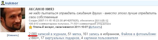 http://pics.livejournal.com/kukmor/pic/003hy9pe