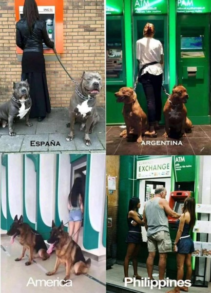 У банкомата