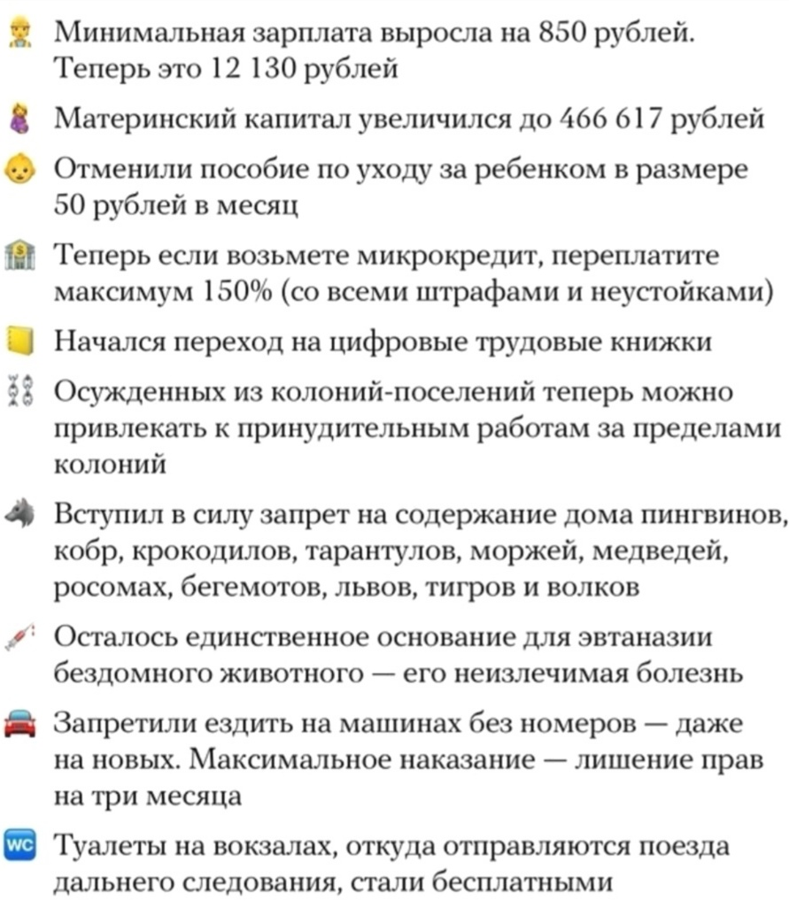 В России запретили держать дома медведей..., пора валить?