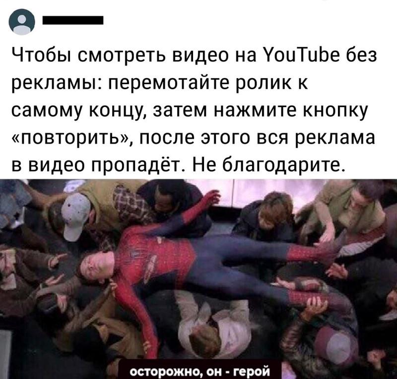 Смотреть Бесплатно Видео