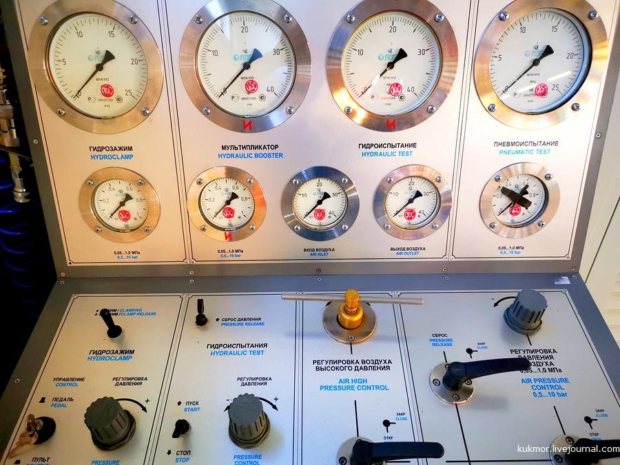Модуль Инжиниринг сервис, ТПА, Лениногорск, трубопроводная арматура, ремонт, запорно-регулирующая и отсечная ТПА, фотографии