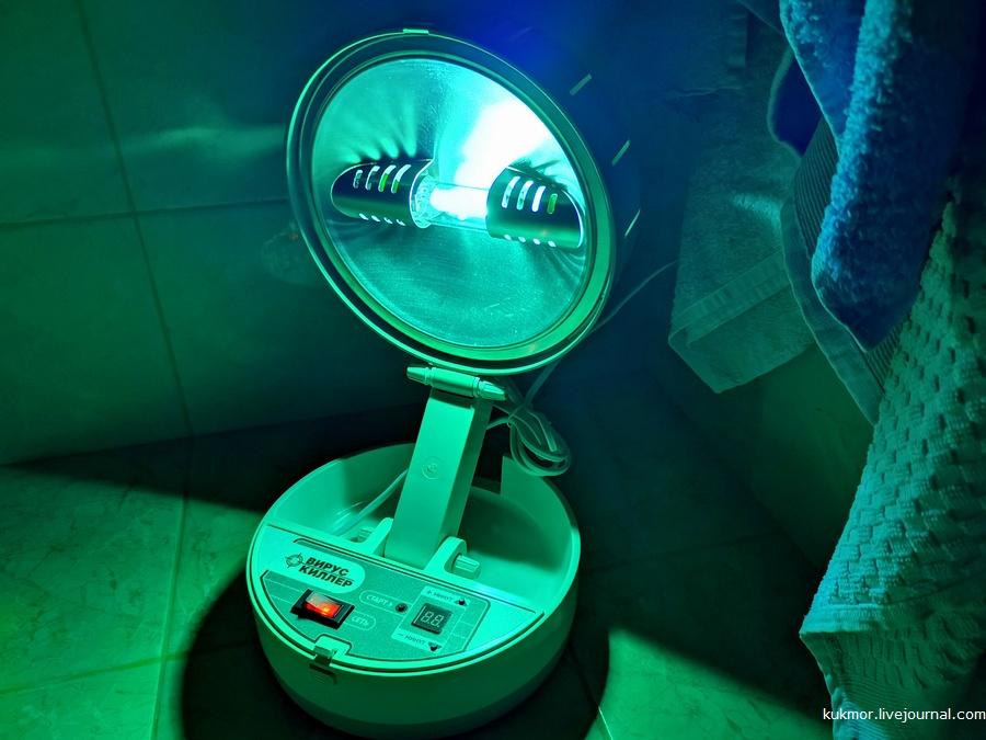 РЭМО, вирус киллер, очиститель воздуха ультрафиолетовый, мультиволновой облучатель бытовой, завод РЭМО, отзыв, Аксанов Нияз
