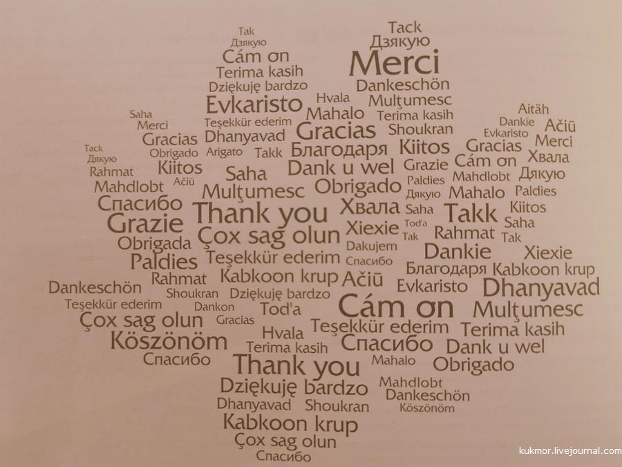 Pranamat ECO, массажный комплект, фотографии, Аксанов Нияз, семья, дети, здоровье, массаж, полезности, отзыв