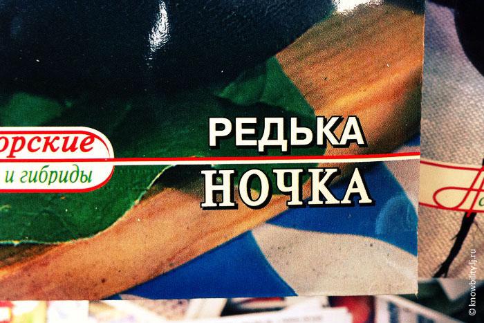 http://pics.livejournal.com/kukmor/pic/003f93se