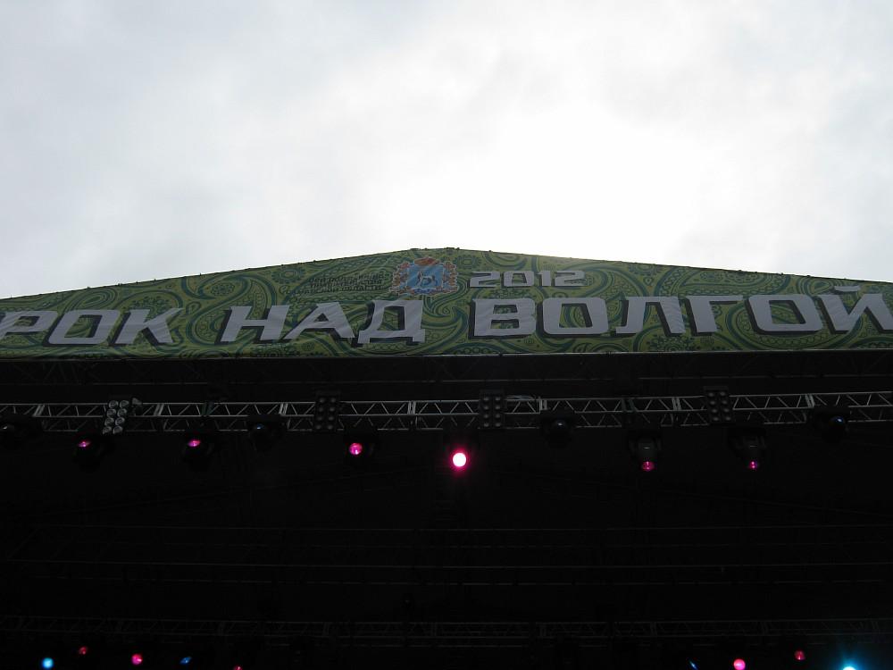 Рок над Волгой 2012, фотография, музыка, kukmor, Аксанов Нияз, Самара
