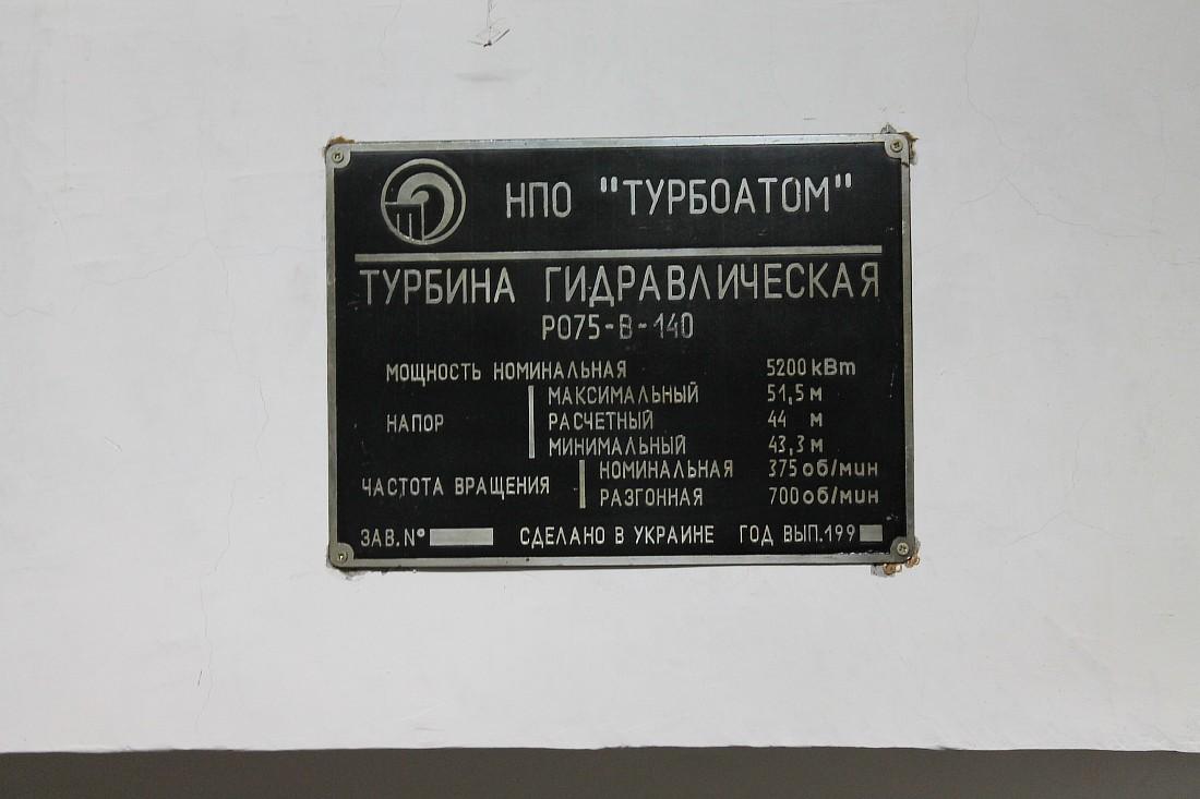 Дагестан, Аксанов Нияз, блог-тур, kukmor, фотография, Россия, ГЭС, гидроэнергетика, Гунибская ГЭС, Русгидро, 2012г