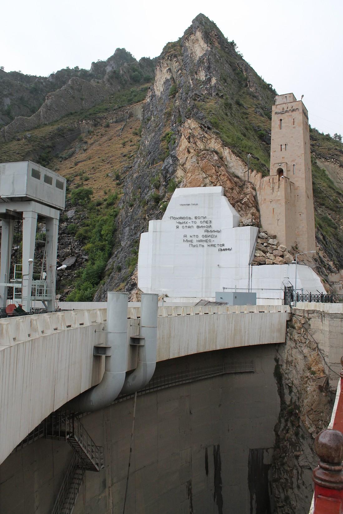 Дагестан, Аксанов Нияз, блог-тур, kukmor, фотография, Россия, ГЭС, гидроэнергетика, Гунибская ГЭС, Русгидро, 2012г,  of IMG_7779