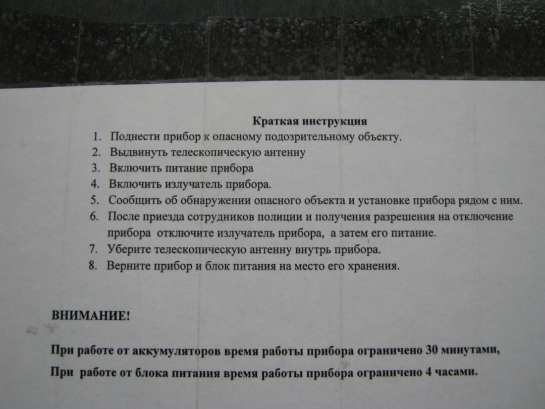 Дагестан, Аксанов Нияз, блог-тур, kukmor, фотография, Россия, ГЭС, гидроэнергетика, Гунибская ГЭС, Русгидро, 2012г,  of IMG_8244