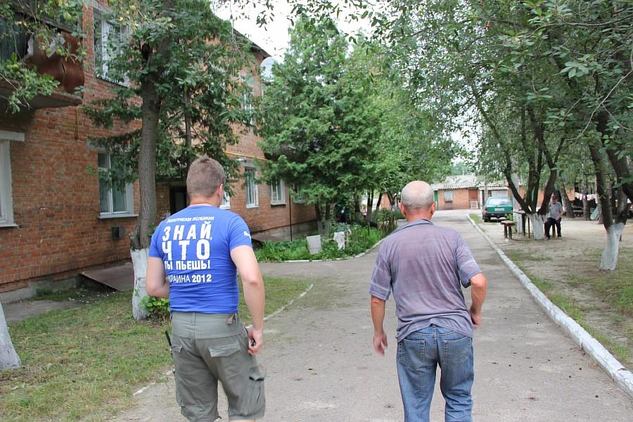 Знай что ты пьешь 2012 Украина 17