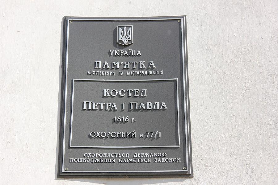 Знай что ты пьешь 2012 Украина 13