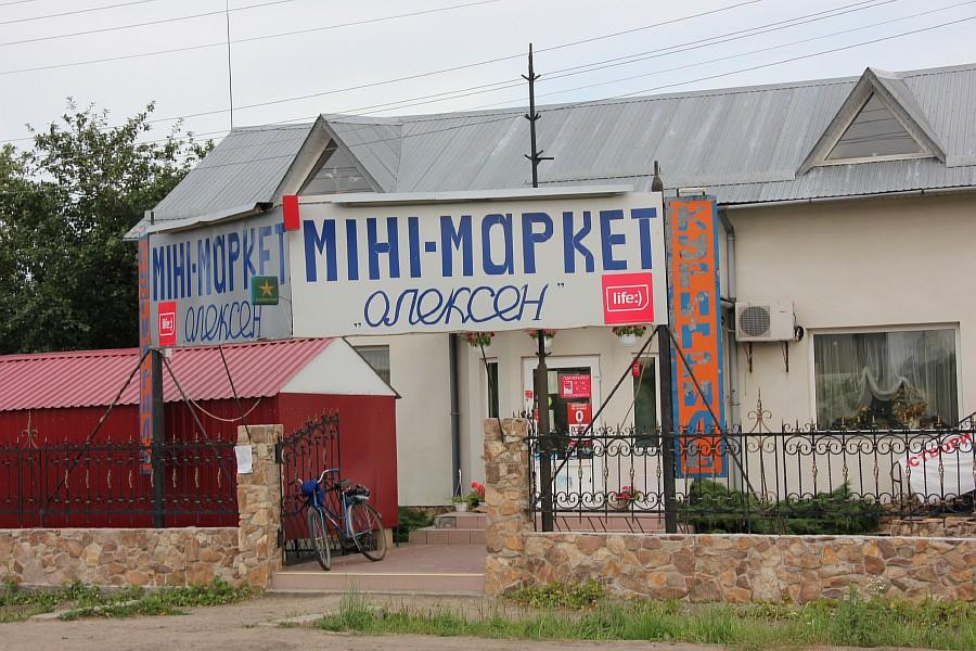 Знай что ты пьешь 2012 Украина 35