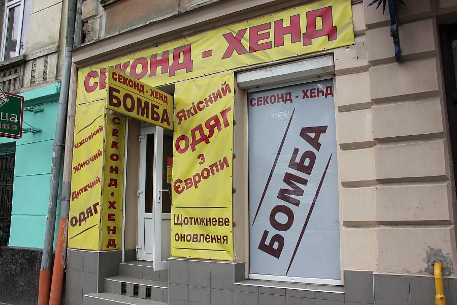 Знай что ты пьешь 2012 Украина  3й день 19