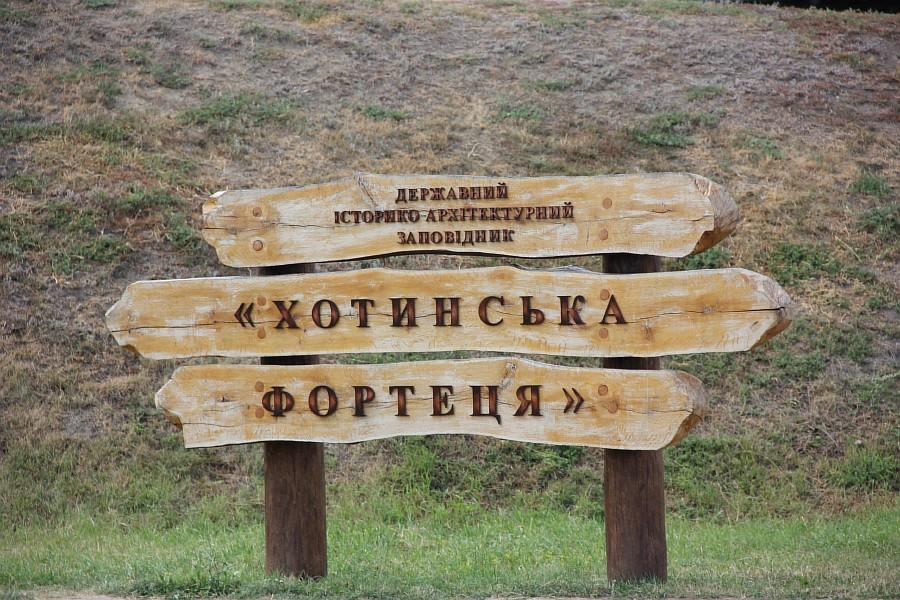 Знай что ты пьешь 2012 Украина  4й день 37