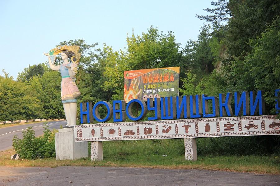 Знай что ты пьешь 2012 Украина  4й день 57