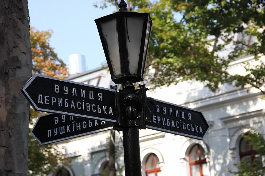 Знай что ты пьешь 2012 Украина  6й день 10