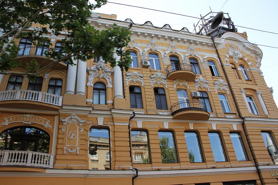 Знай что ты пьешь 2012 Украина  6й день 13