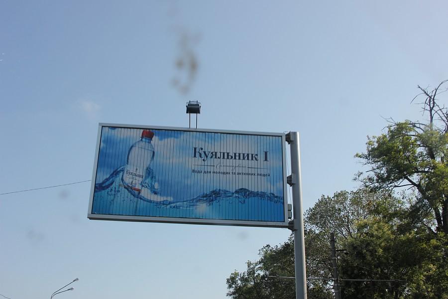 Знай что ты пьешь 2012 Украина  6й день 14