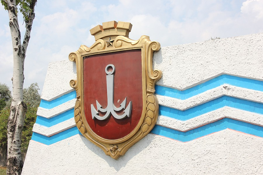Знай что ты пьешь 2012 Украина  7й день 34