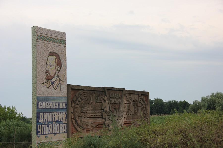 Знай что ты пьешь 2012 Украина  7й день 45