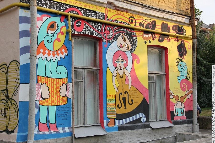 Пейзажная аллея Киев 2012 kukmor 25