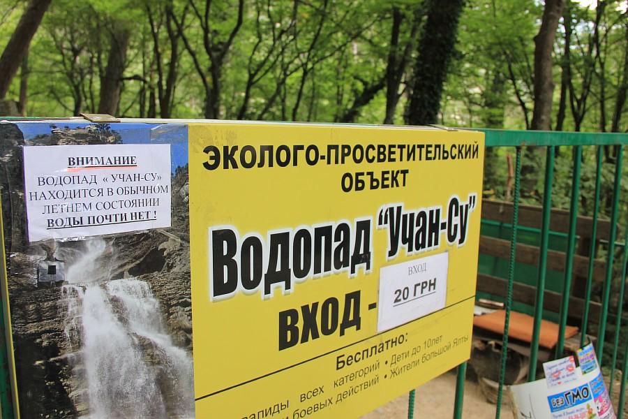 Знай что ты пьешь 2012 Украина  9й день 12