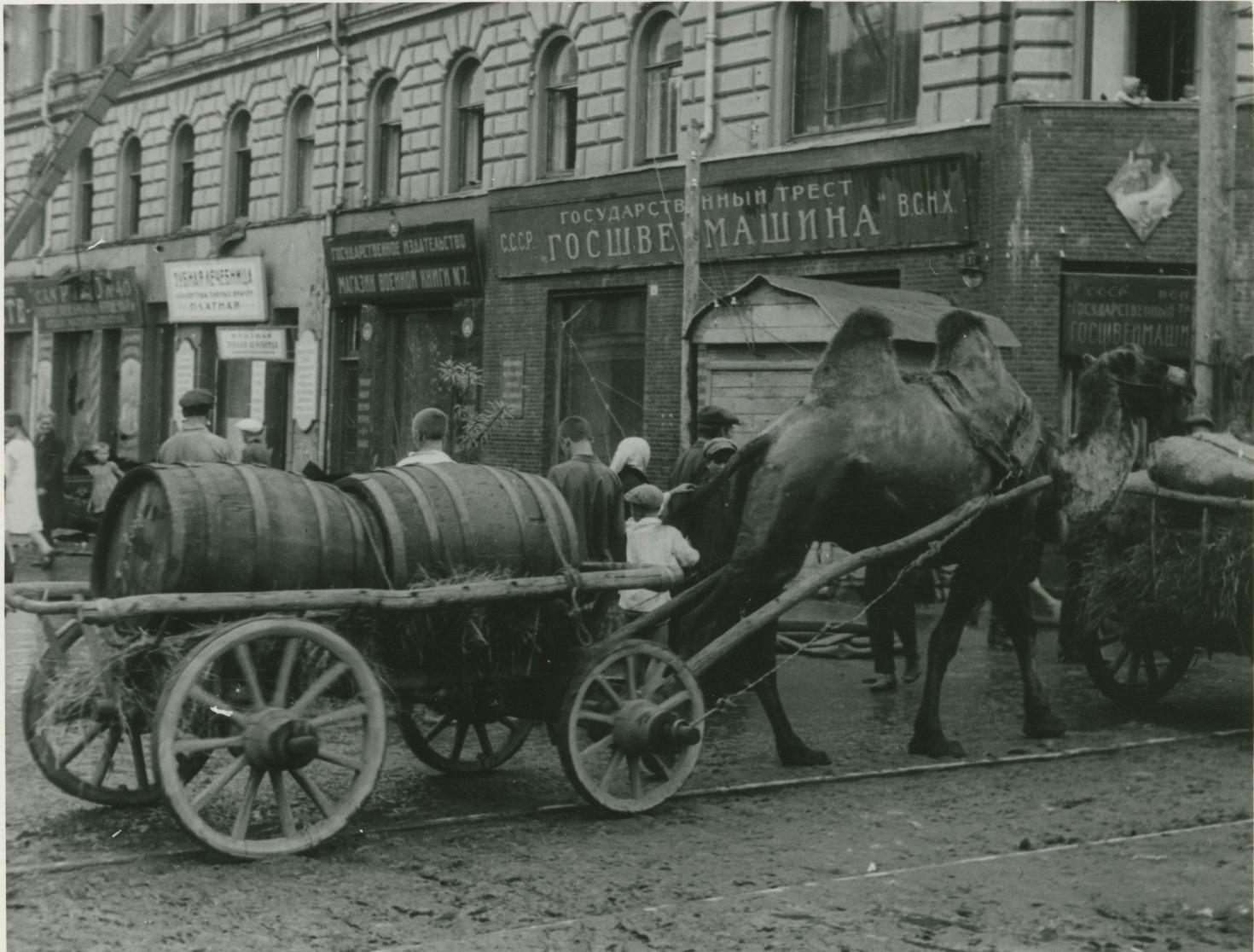Казань, 30-е годы,26