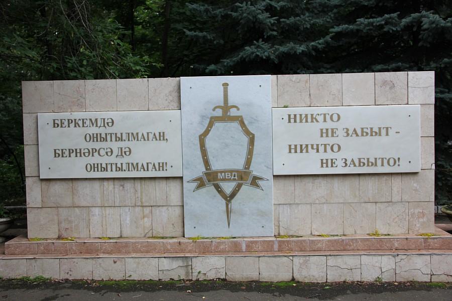 25 августа 2012 субботник в Казани 12