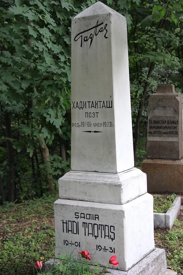 25 августа 2012 субботник в Казани 14