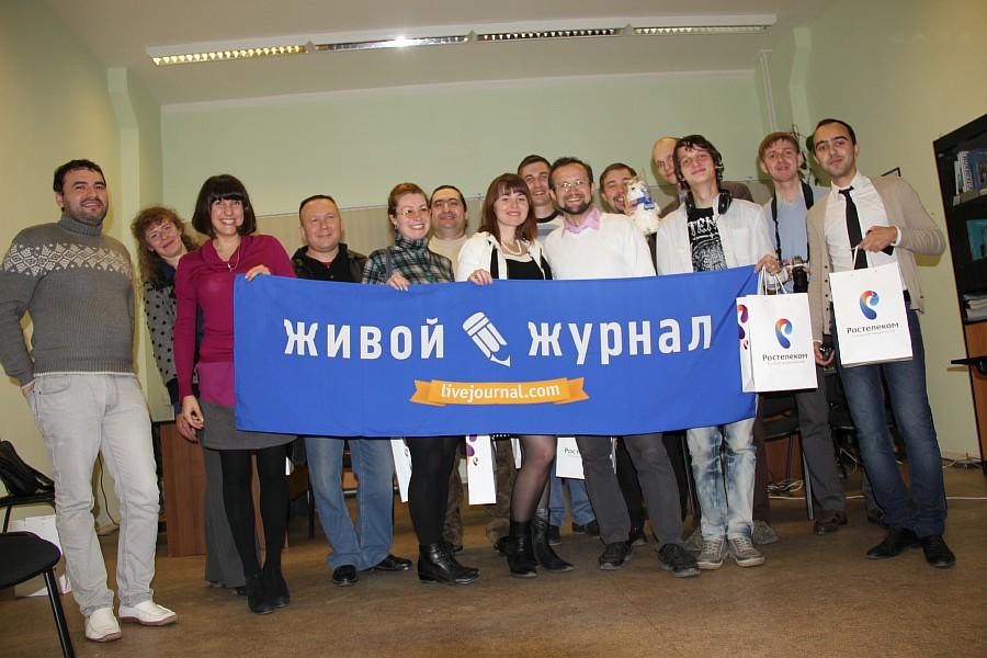 Школа ЖЖ в Казани или клуб <<анонимных>> блогеров :-)) Resize of IMG_2542