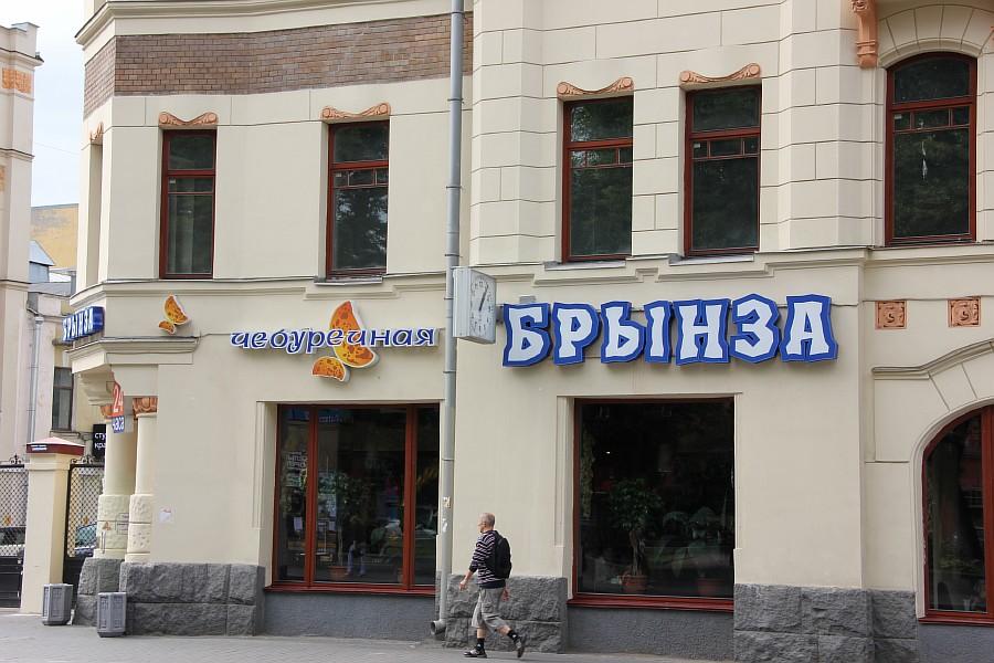 фотография, kukmor, аксанов нияз, gorod22, sbp, Питер, Санкт-Петербург, IMG_8677