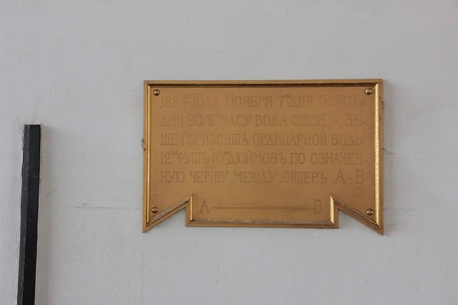 фотография, kukmor, аксанов нияз, gorod22, sbp, Питер, Санкт-Петербург, IMG_8825