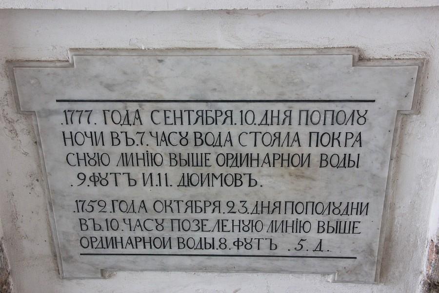 фотография, kukmor, аксанов нияз, gorod22, sbp, Питер, Санкт-Петербург, IMG_8828