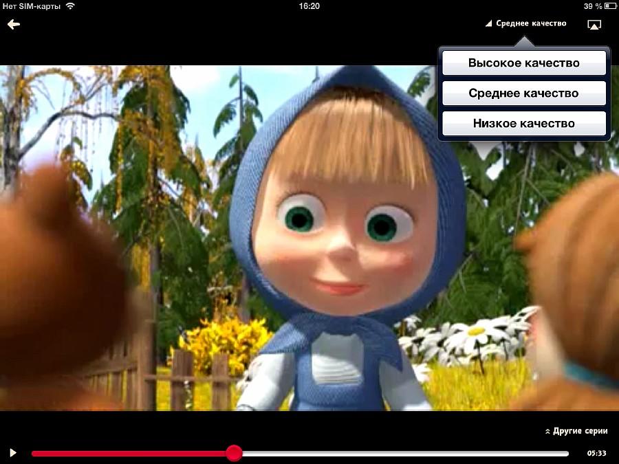 Resize of deti.ivi.ru_4 (2)
