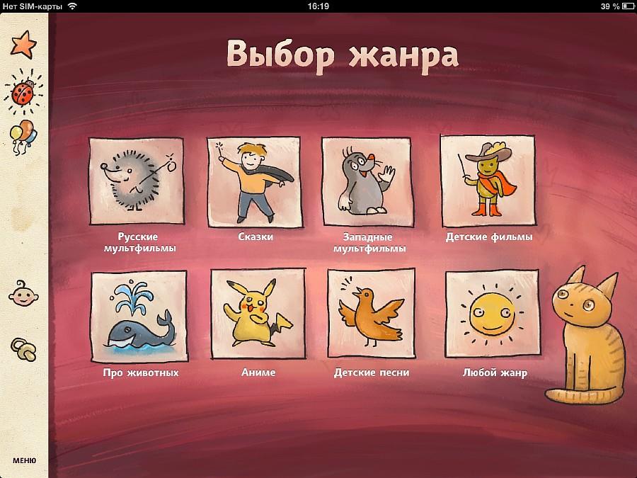 Resize of deti.ivi.ru_7 (2)