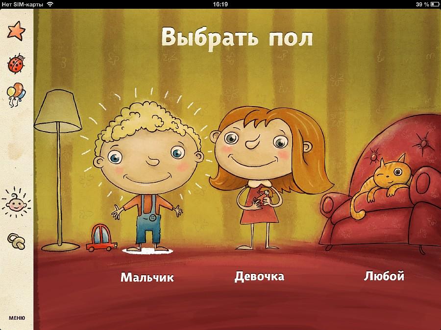 Resize of deti.ivi.ru_9 (2)