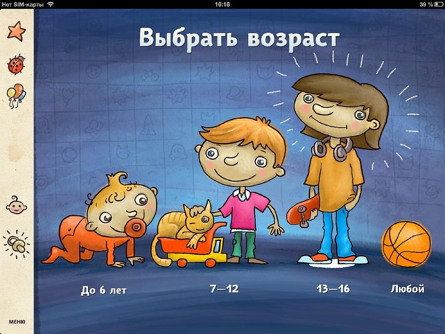 Resize of deti.ivi.ru_12 (2)
