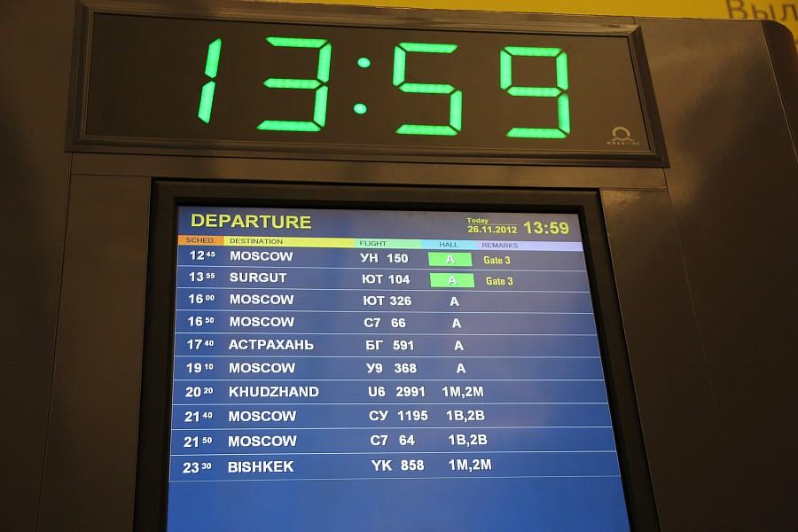 Казань Аэропорт новый Терминал 1А  Универсиада2013   IMG_3855